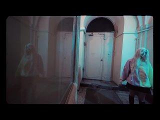 Диана Астер - Полюби меня (Премьера клипа _ 2021)