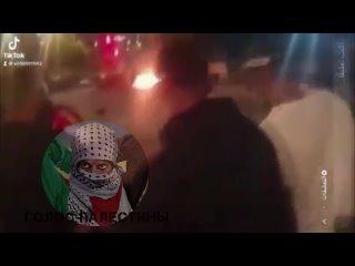 ⚡Палестинцы прошлой ночью отвесили мощных поджопников израильскому поселенцу в Шейх-Джарре.