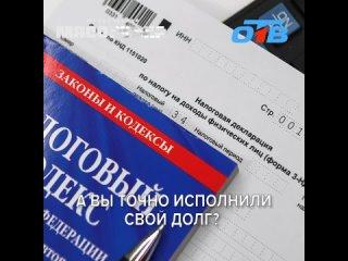 Новый выпуск «Юридической Мясорубки» 8 апреля