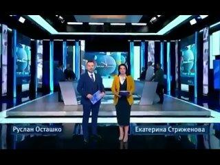Екатерина Стриженова упала в прямом эфире (DM)