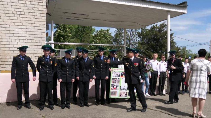 Делегация филиала Голицынского пограничного института ФСБ России