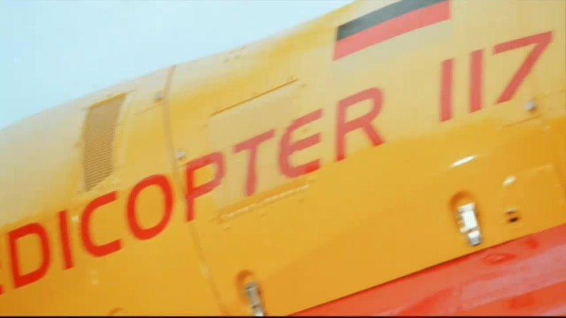 Medicopter 117 Trailer Альпийский патруль трейлер