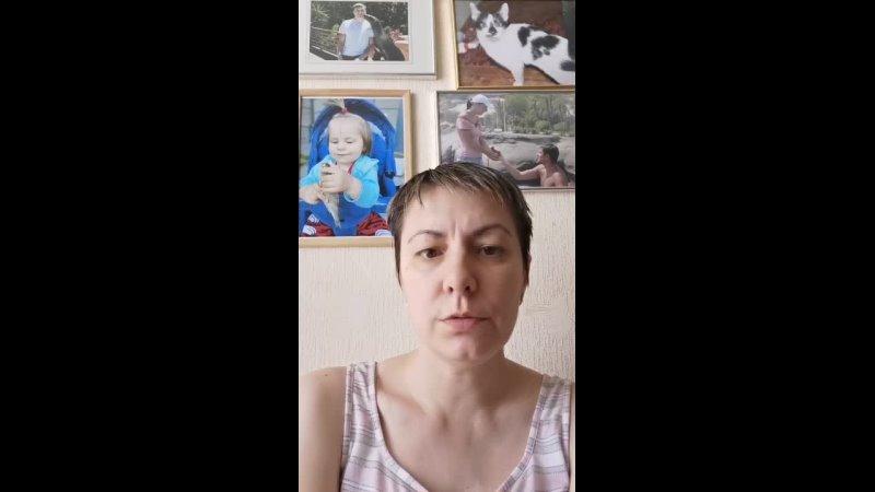 Отзыв на обучение у Александры Гуреевой Бизнес практика