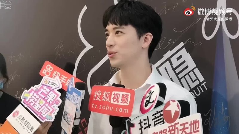 Xu Weizhou Timmy 许魏洲ZZ World No Tobacco Day 500 Pens Commitment to Quit Smoking Пекин 09 05 2021