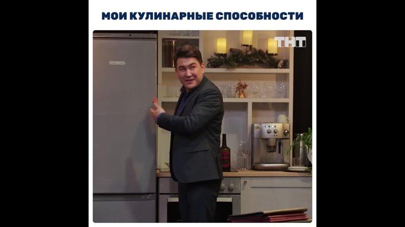 Однажды в России по воскресеньям с 19 00 на ТНТ