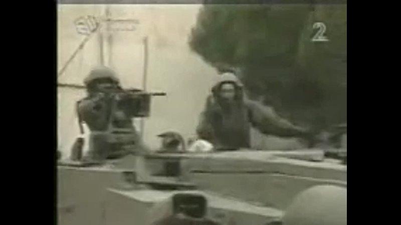 Ливанская армия сдалась без боя израильской оккупации в Марджаюне и угостила оккупантов чаем