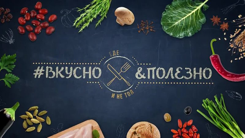 ВКУСНОПОЛЕЗНО. Выпуск№14. Витамины круглый год. Как в ДНР выращивают овощи в теплицах.