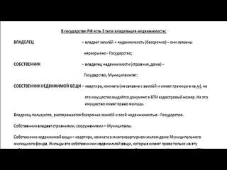 Всё оплачено из Бюджета СССР  ЖКХ и капремонт в том числе (LOW).mp4