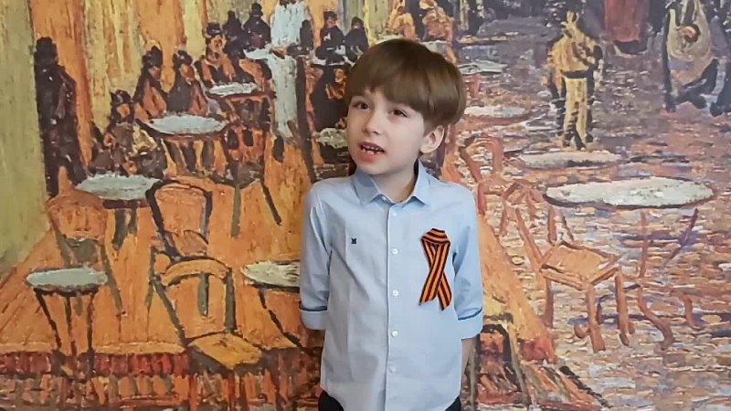 Мудров Дмитрий 6 лет