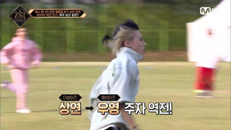 210506 Stray Kids Cut @ Mnet KINGDOM Ep 6