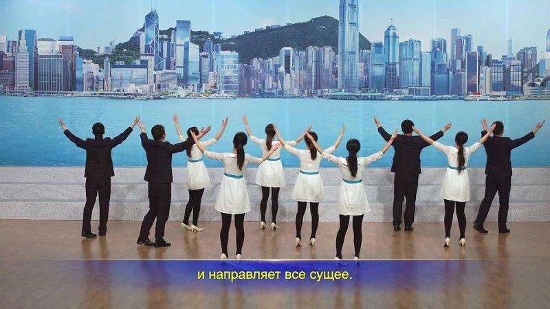 Божий призыв Китайский хор эпизод 9 Музыкальная драма