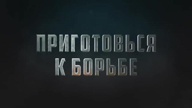 Новости СВЕРХДЕРЖАВЫ Антирекорд Путина или чего добивается Кремль