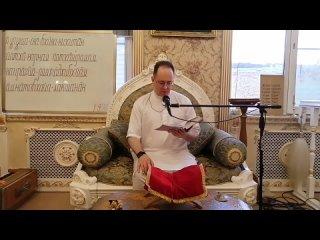 Расакрит дас лекция по Шримад Бхагаватам,  (, Омск)