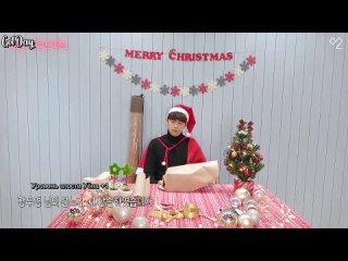 Over 2PM - Рождество Уёна в июле (русс. саб)
