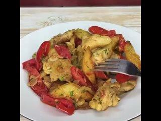 Очень вкусное и красивое блюдо - Оджахури.