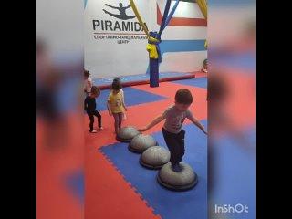 Детский фитнес. Координация и равновесие.