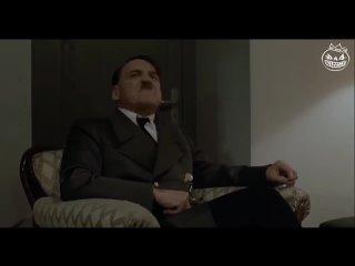 ГИТЛЕР . ФЮРЕР « Карантин » Часть - 3 . Черный юмор  Bad Kings [озвучка] (переозвучка)