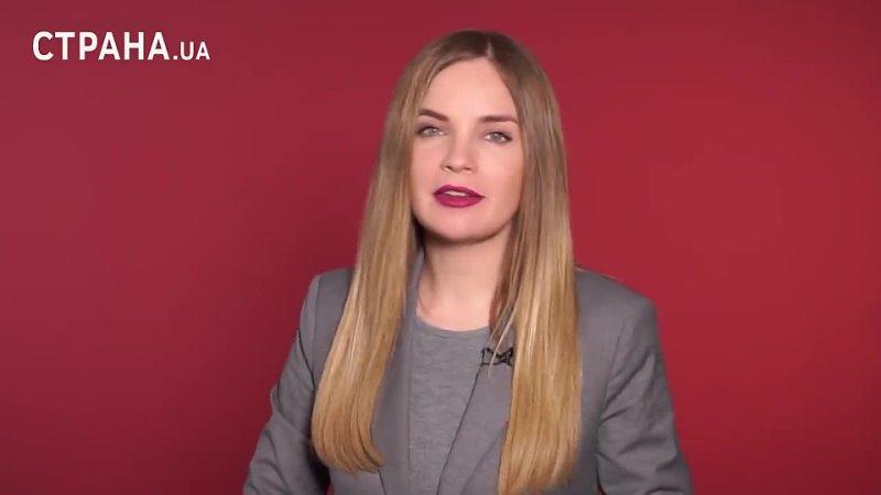Выстрел в висок В Кремле говорят о Донбассе корабли США входят в Чёрное мор