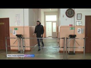 ПМ Знай наших ИП Рябов (1).mp4