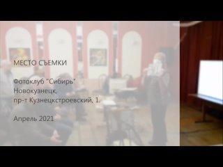 Творческий отчет Ирины Галактионовой.