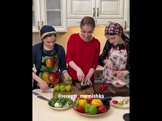 Азербайджанская долма (ингредиенты в описании видео)