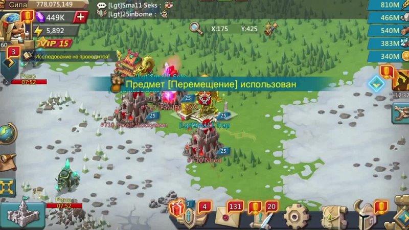 [small trap] Обнуленный китаец заговорил на русском🙈 История как я потерял лидера, ч.2. KVK Lords mobile