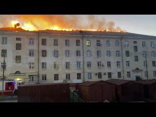 Крупный пожар в Архангельске на улице Гагарина