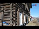 Жильцы ветхой бийской двухэтажки создали канал на Ютубе о жизни в аварийном доме