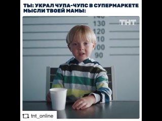 Instagram: @