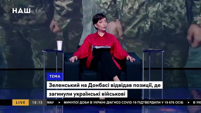 Лукаш На Донбас можна списати геть усі проблеми доведено Петром Порошенком Н