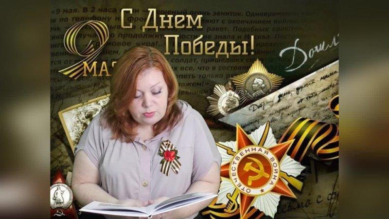 Акция Читаем детям о войне А. Митяев Самовар