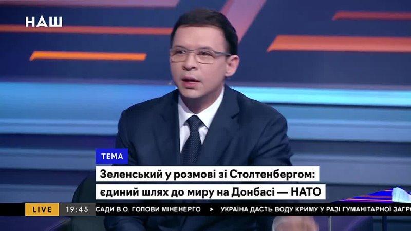 Мураев разносит слуг народа Вы идете по пути Порошенко маскируя все свои прова