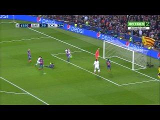 Лига Чемпионов 2016-2017 / 1/8 финала / Ответный матч / Барселона (Испания) - ПСЖ (Франция)