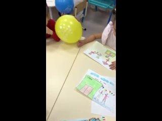 детский сад поздравление