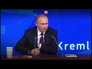 Путин хочет править миром?