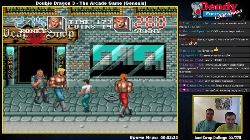56 220 Double Dragon 3 The Arcade Game Genesis