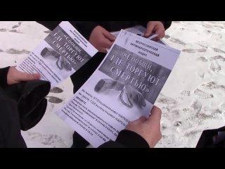 В Тюменской области правоохранители провели мероприятие в рамках акции «Сообщи, где торгуют смертью!»