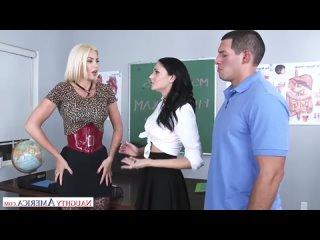 Ariana Marie, Gigi Allens - My First Sex Teacher 54 (Мой Первый Сексуальный Учитель 54) -