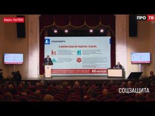 Отчёт губернатора: о социальной защите населения Ленинградской области