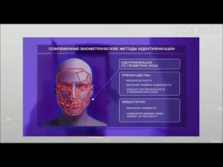 Настоящая цель биометрии. Начертание (печать антихриста)_на_лоб[1]