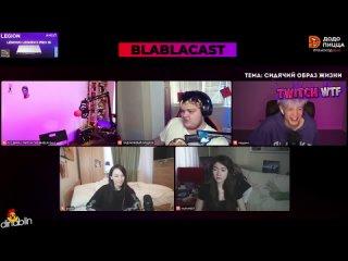[Twitch WTF] Топ Моменты c Twitch | ЗАПЛАКАЛА НА СТРИМЕ 😭 | Пожар на Стриме | Jojo Поцеловал Подписчика