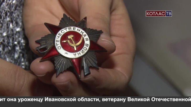 30 04 2021 Делегация из Котласа вернула орден времён ВОВ