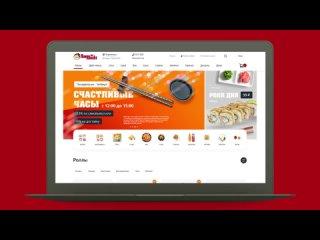 Разработка сайта для сети суши-баров KingSushi в Череповце
