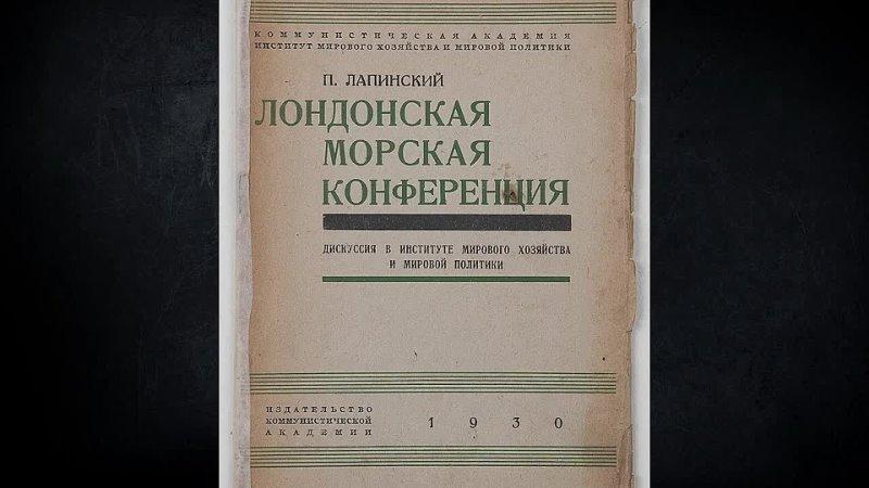 SUREN Торпеды челюсти и бомба История крейсера Индианаполис