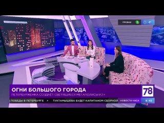 """Светящиеся мегаполисы в """"Полезном утре"""""""