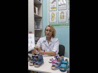В нашем ортопедическом салоне Антарес💫 самый большой выбор обуви для деток, и мы знаем о ней практически все 👆