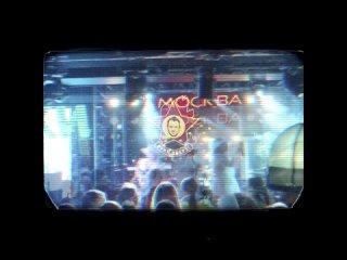 Полина Гагарина в Руки ВВерх! Баре