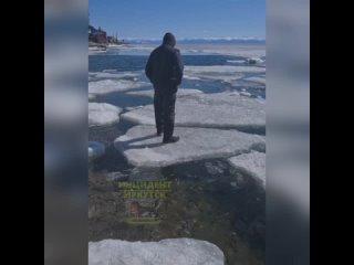 Прогулка по льду Байкала (Опасно, не повторять)