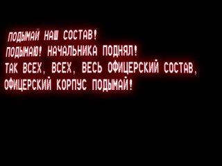 Запись телефонного разговора диспетчеров спасательных служб после взрыва в Чернобыле