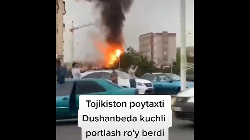 взрыв Душанбе mp4